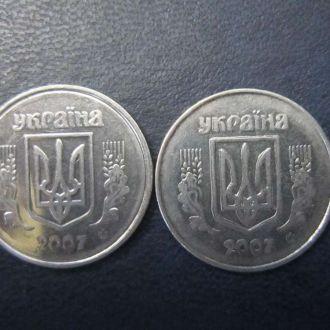 5 копеек Украина 2007 двойной кант по гурту