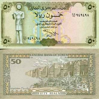 Йемен 50 риалов UNC ПРЕСС