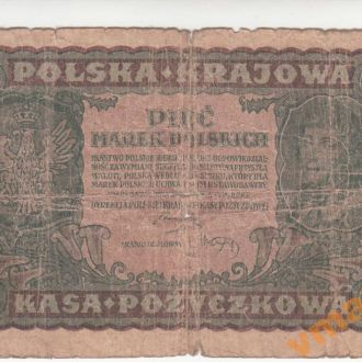 Польша 5 марок 1919 год