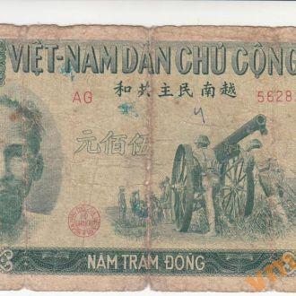 ВЬЕТНАМ 500 донг 1951 год