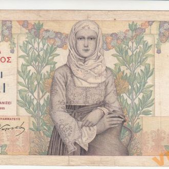 ГРЕЦИЯ 1000 драхм 1935 год