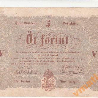 Венгрия 5 форинтов 1848 год