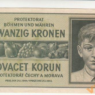 Богемия и Моравия 20 крон 1944 год СОСТОЯНИЕ