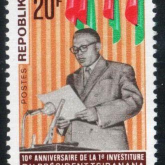 Мадагаскар 1969 Инаугурация MNH