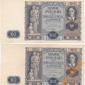 Польша 20 злотых 1936 год 2 шт №№ подряд aUNC