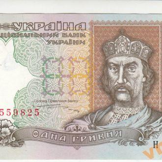 1 гривна 1995 год Ющенко серия НЗ UNC