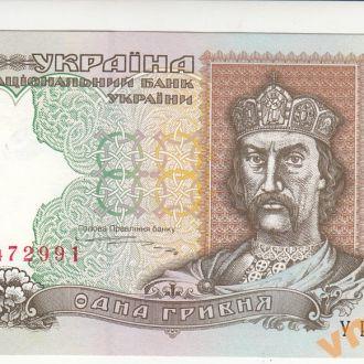 1 гривна 1995 год Ющенко серия УИ UNC
