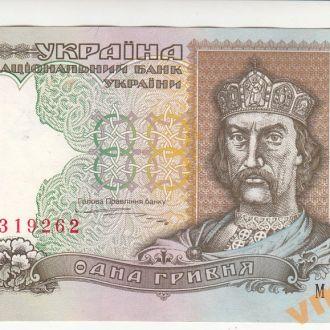1 гривна 1995 год Ющенко серия МД UNC-aUNC