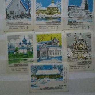 СССР Спичечные этикетки Музеи