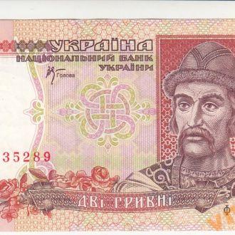2 гривны 2001 год Стельмах серия ФЕ