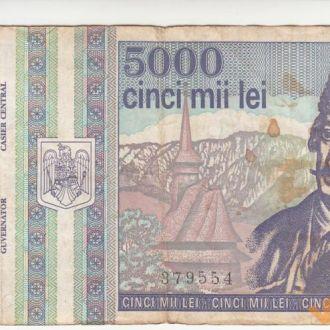 РУМЫНИЯ 5000 лей 1993 год