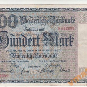 Германия 100 марок 1922 год МЮНХЕН