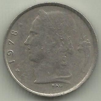 Бельгия WWII Бодуин I 1 франк 1978