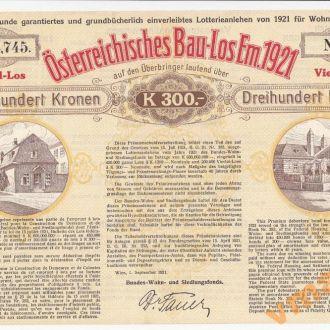 Австрия лотерея 300 крон 1921 год