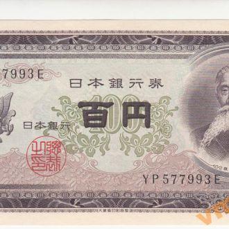 Япония 100 иен 1953 год UNC