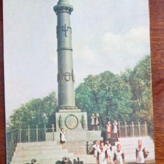 Открытка УССР,1962г.  Полтава