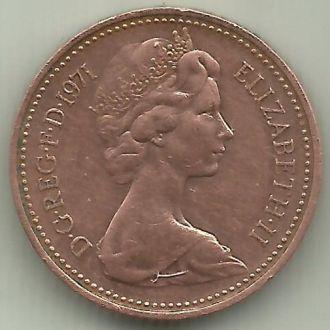 Великобритания Элизабет II 1 новый пенни 1971