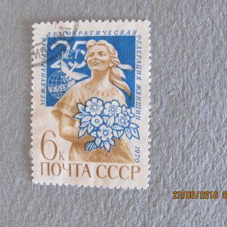 ссср федерация женщин 1970 гаш