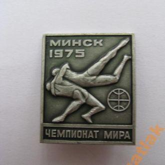 Значок Минск 1975 Чемпионат мира