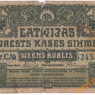 Латвия 1 рубль 1919 год