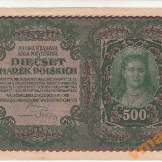 Польша 500 марок 1919 год II Serja AH СОСТОЯНИЕ