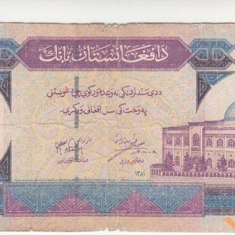 Афганистан 100 афгани