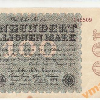 100 миллионов марок 1923 г В/З крючковатая звезда