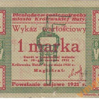 Польша Крулевска - Хута 1 марка 1921 год