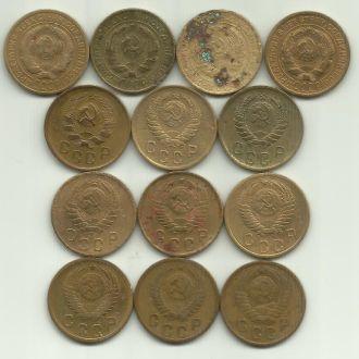 СССР 2 копейки 1926-57 13 монет
