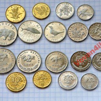 Хорватия  - полный набор монет 9шт.