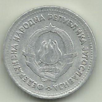 Югославия (ФНРЮ) 1 динар 1953