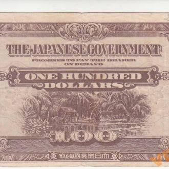 Малайя японская оккупация 100 долларов 1942 год