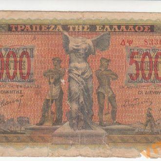 ГРЕЦИЯ 5000 драхм 1942 год красная на сетке 5000