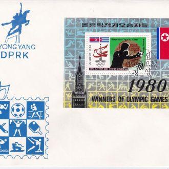 1980 ОИ Москва КНДР КПД Michel (2059) Bl 84