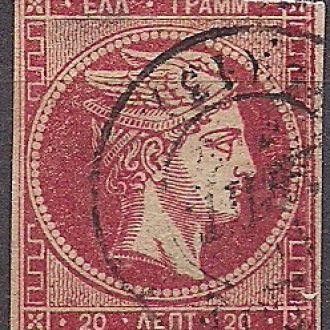 ГРЕЦИЯ 1882 ГЕРМЕС  10 ЕВРО