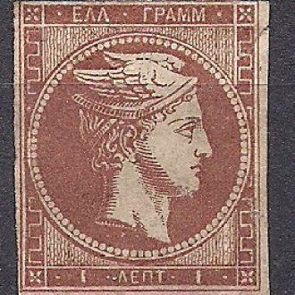 ГРЕЦИЯ 1861 ГЕРМЕС MNG 750 ЕВРО