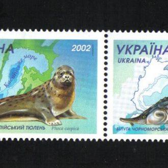 Супер UUU 2002 Фауна Украина Казахстан **