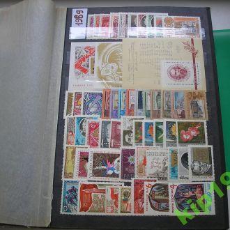 СССР 1969 Полный годовой комплект марок и блоков  MNH