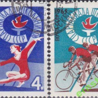 СССР 1965 спартакиада школьнико филгаш родной клей