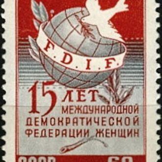 СССР 1960 Дем. федерация женщин птицы ** м