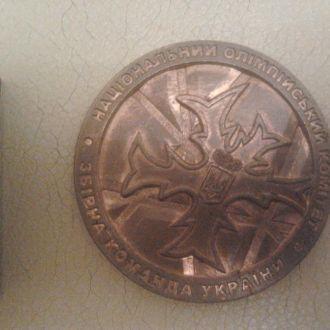 Памятная медаль участникам Олим.игр Innsbuck 2012