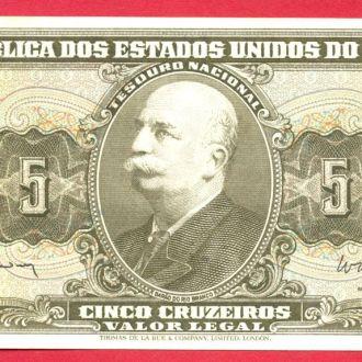Боны Америка Бразилия 5 крузейро 1963 г.