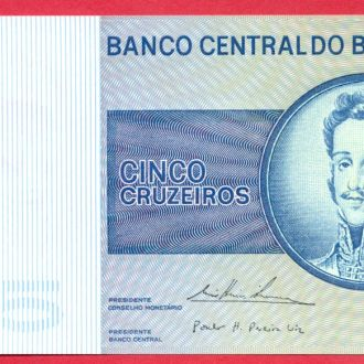 Боны Америка Бразилия 5 крузейро 1973 г.