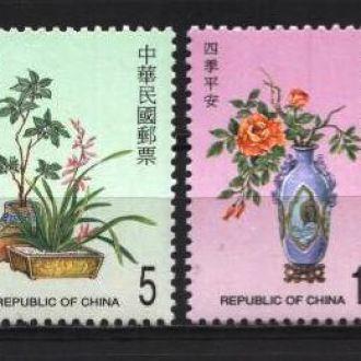 Тайвань Китай Флора   MNH