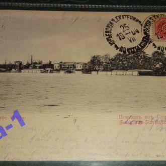 Славянск. Лечебное озеро. Юрьевский печать