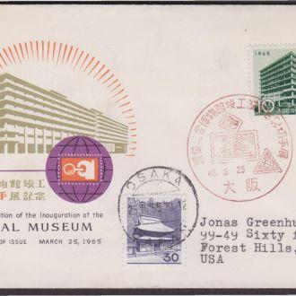 Япония 1965 ПОЧТОВЫЙ МУЗЕЙ ДОКУМЕНТ ПОЧТА ИСТОРИЯ ПОЧТЫ ОТПРАВЛЕНИЕ ЦЕЛЬНАЯ ВЕЩЬ КПД Mi.884