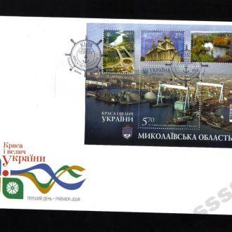 Новое UUU 2014 КПД Блок Николаевская обл гашн Киев