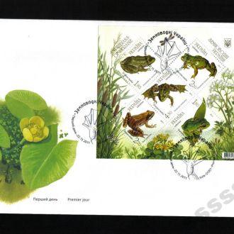 Супер UUU 2011 КПД Блок Земноводные Фауна