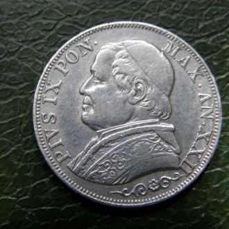 ВАТИКАН 1 ЛИРА 1868г. XF