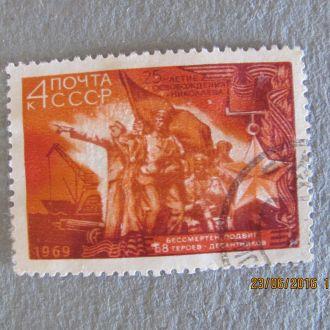 ссср николаев 1969 гаш